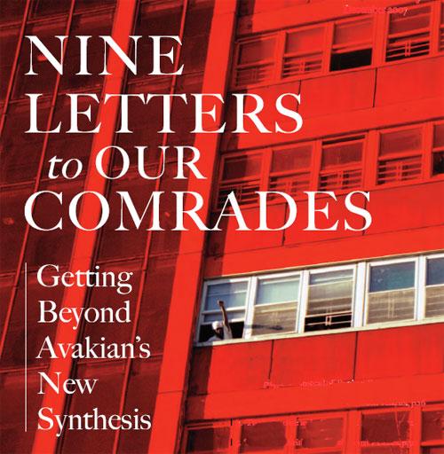 Nine_letters_avakian