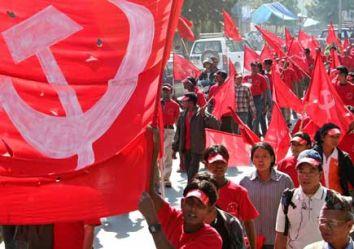 Nepal_maoist